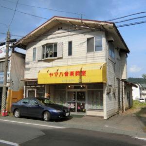 売店舗(荒屋新町)