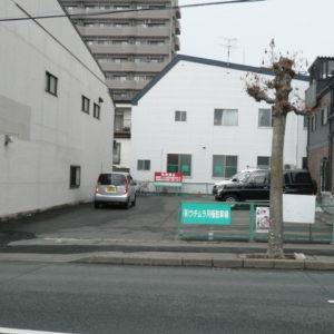 (有)ウチムラ月極駐車場