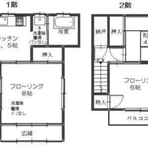 1階:洋室8帖/K4.5帖  2階;:洋室6帖/和室4.5帖(間取)